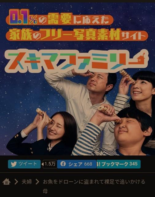 f:id:YuzuKi:20210822143236j:plain