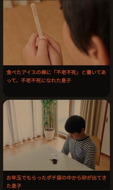 f:id:YuzuKi:20210822143450j:plain