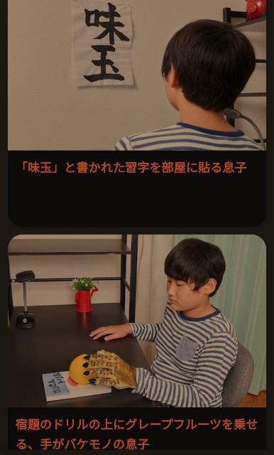 f:id:YuzuKi:20210822143501j:plain