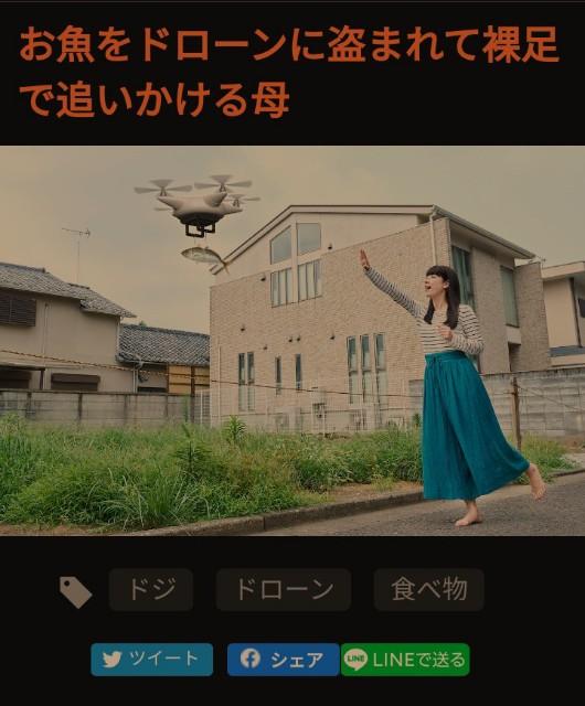 f:id:YuzuKi:20210822143609j:plain
