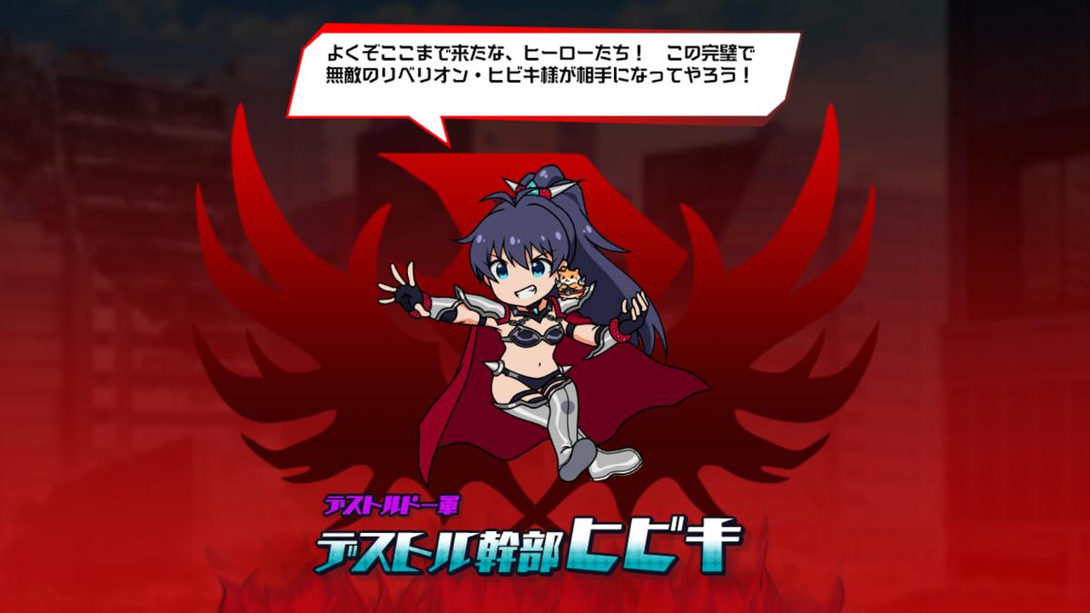 f:id:YuzuMinato:20190401232706p:plain