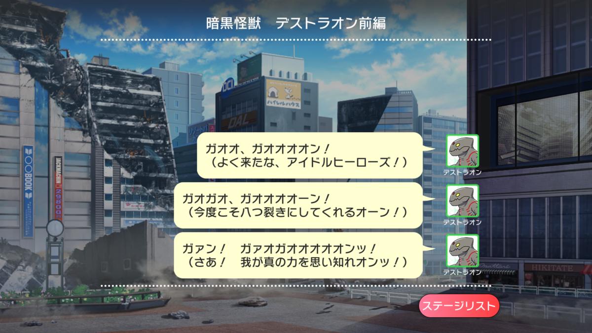 f:id:YuzuMinato:20190401234535p:plain