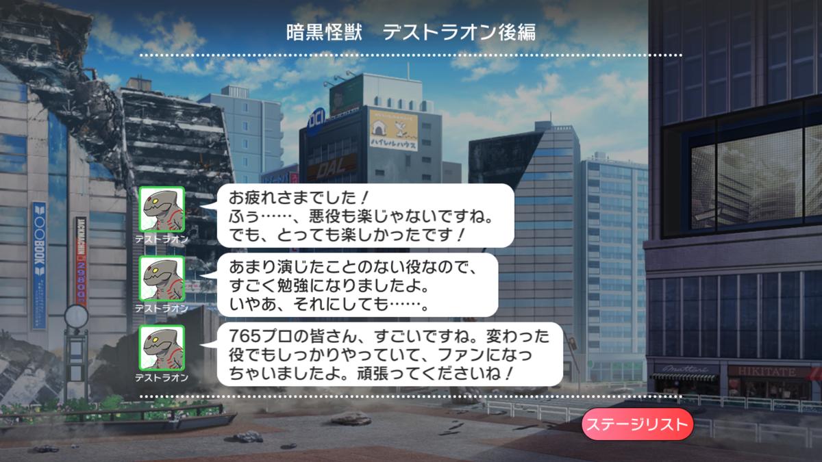 f:id:YuzuMinato:20190401234600p:plain