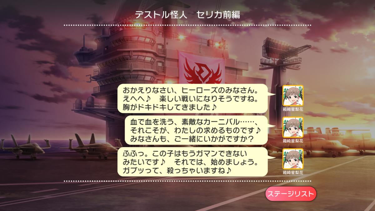 f:id:YuzuMinato:20190401234640p:plain