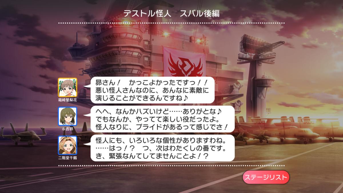 f:id:YuzuMinato:20190401234813p:plain