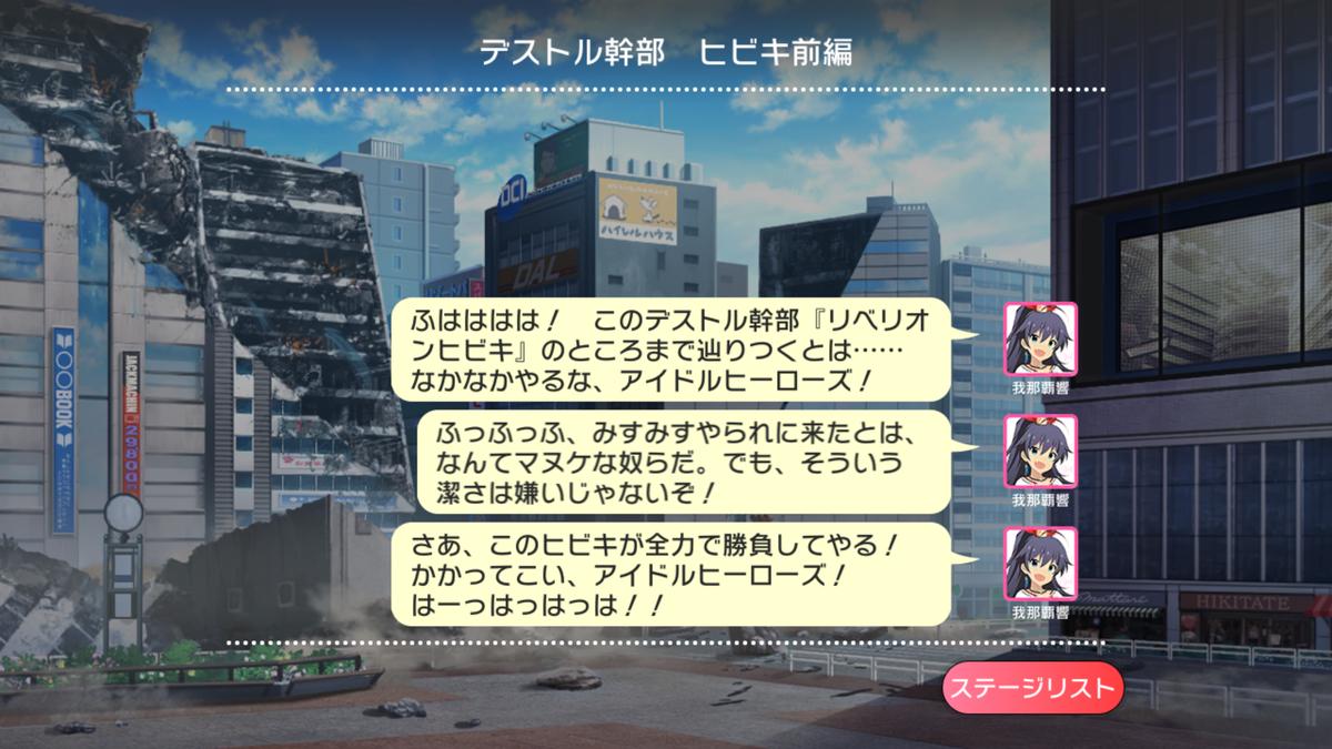f:id:YuzuMinato:20190401235050p:plain