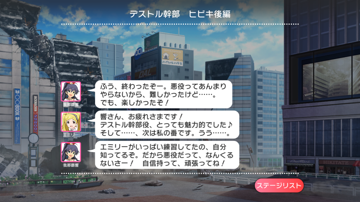 f:id:YuzuMinato:20190401235113p:plain