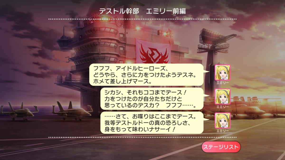 f:id:YuzuMinato:20190401235135p:plain