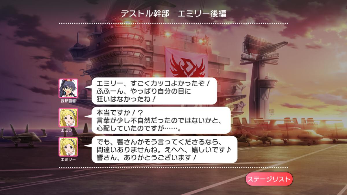f:id:YuzuMinato:20190401235206p:plain