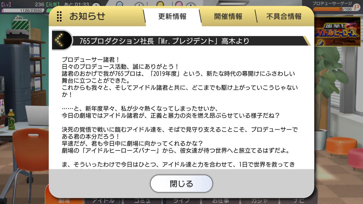 f:id:YuzuMinato:20190402000738p:plain