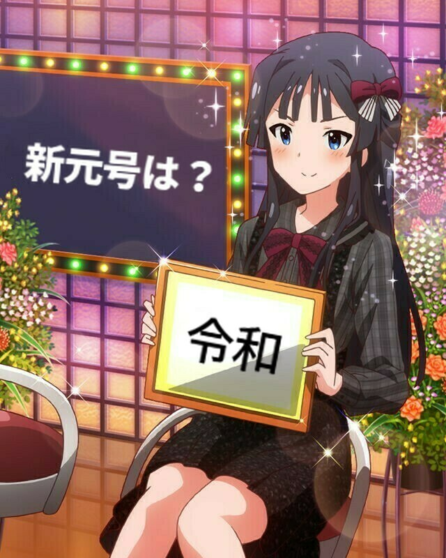 f:id:YuzuMinato:20190402143715j:plain