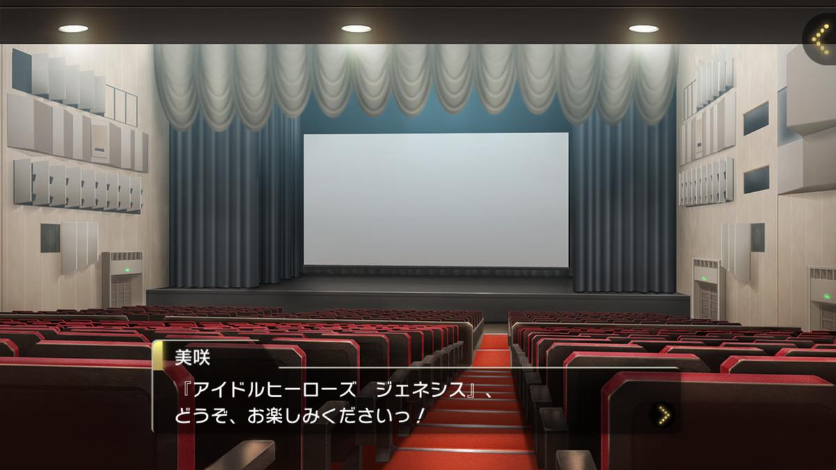 f:id:YuzuMinato:20190411223011p:plain