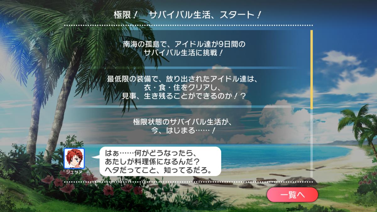 f:id:YuzuMinato:20190603134806p:plain