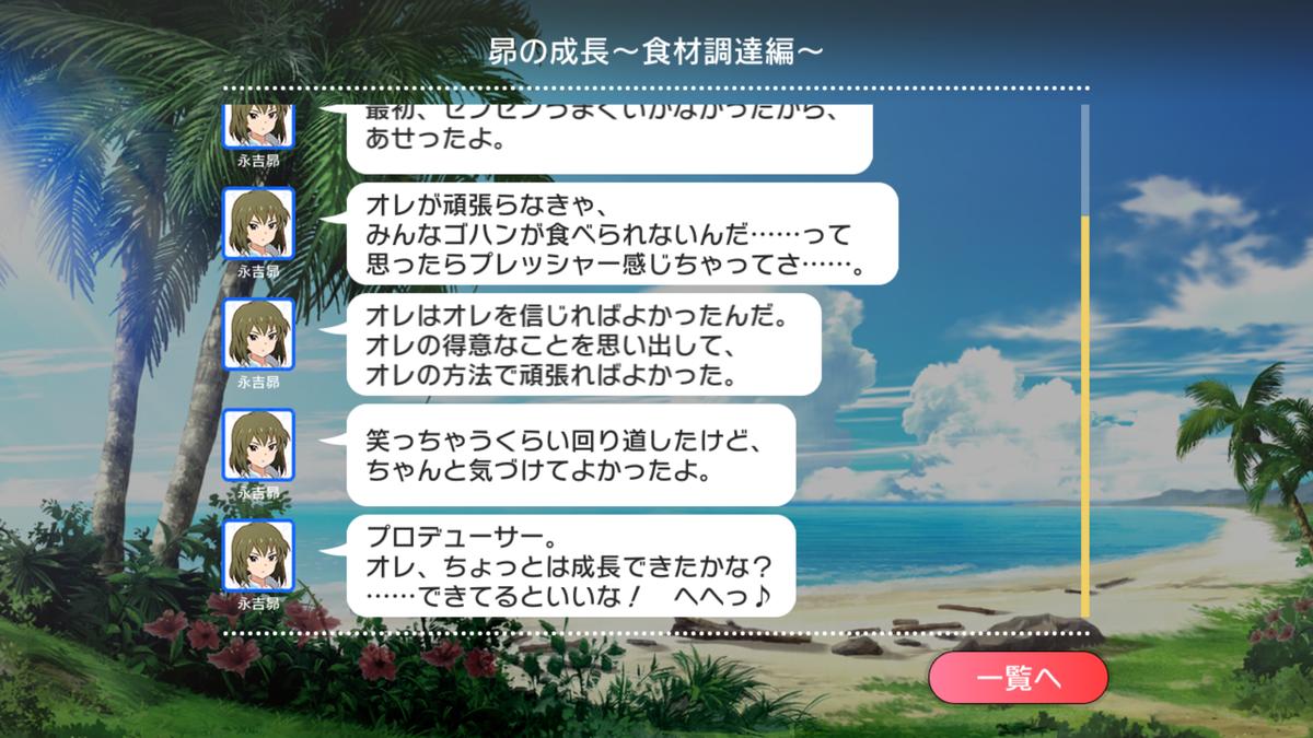 f:id:YuzuMinato:20190603135750p:plain