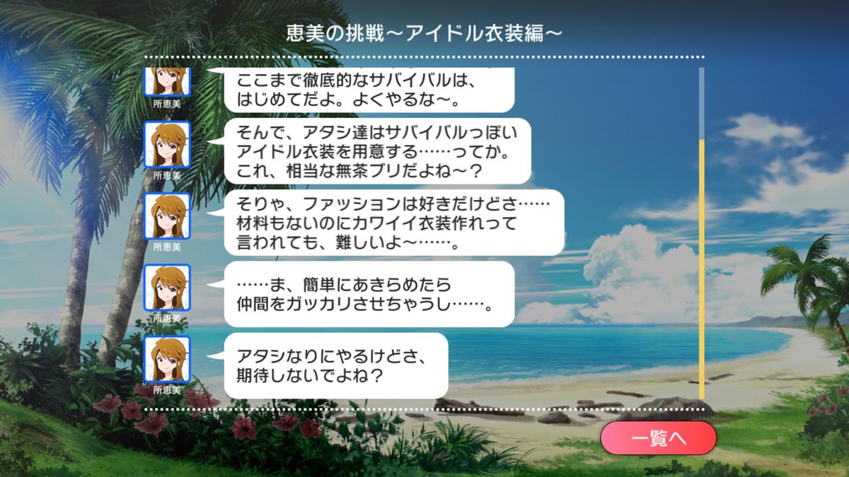 f:id:YuzuMinato:20190603135945p:plain