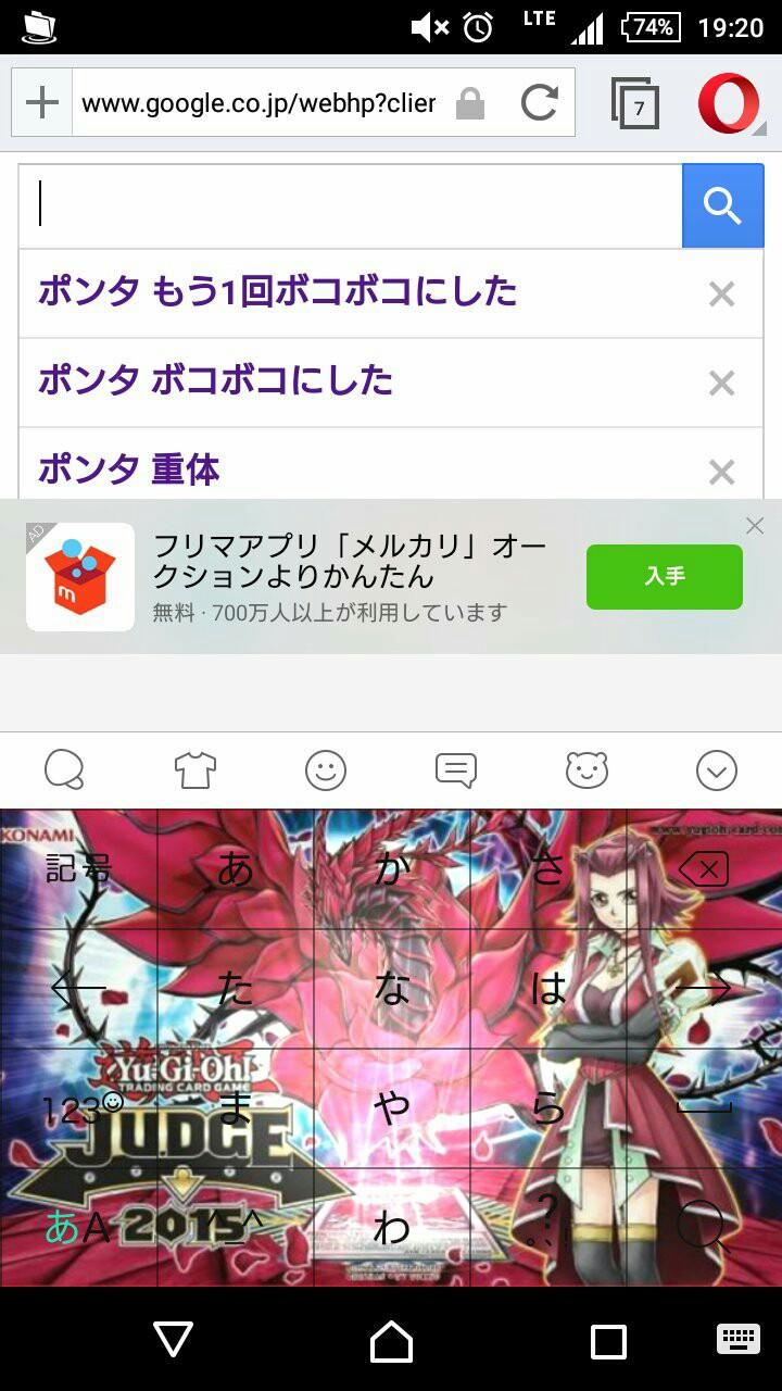 f:id:Yuzu_K:20161119010732j:image