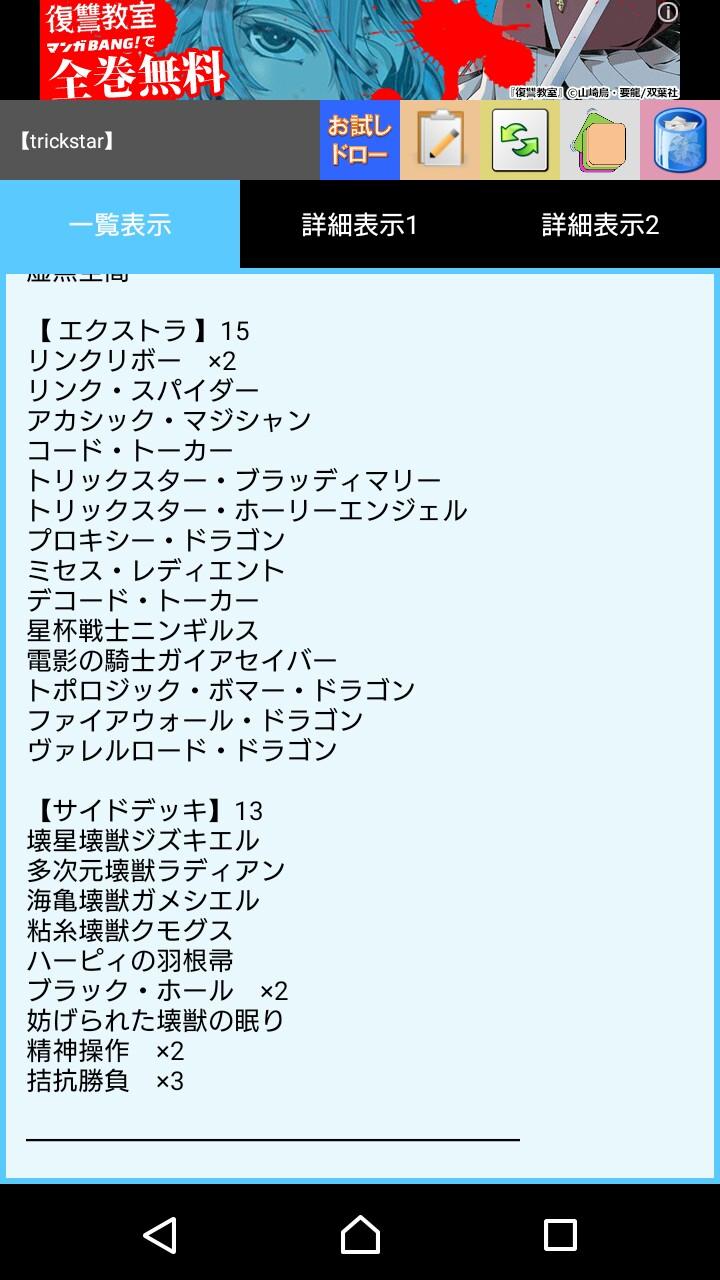 f:id:Yuzu_K:20170919045950j:image