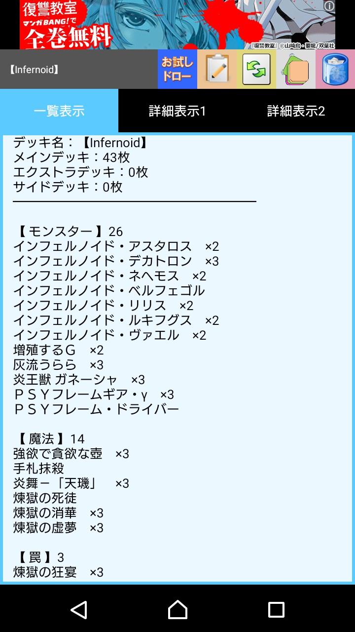 f:id:Yuzu_K:20170926032738j:image