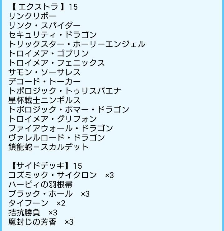 f:id:Yuzu_K:20180214161954j:image