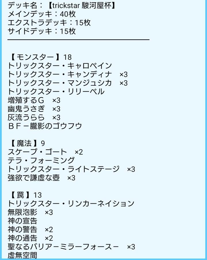 f:id:Yuzu_K:20180214162012j:image