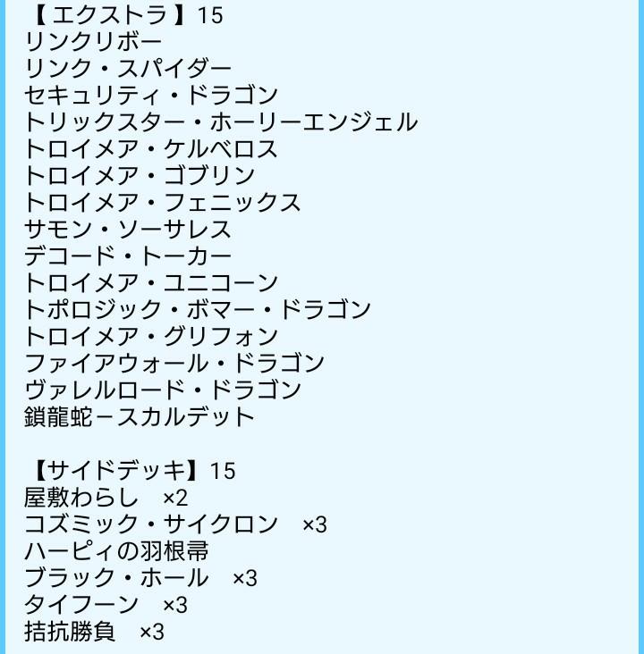 f:id:Yuzu_K:20180214162023j:image