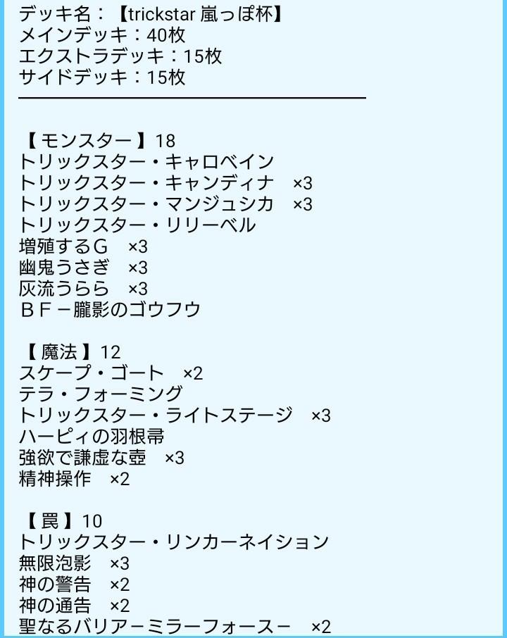 f:id:Yuzu_K:20180214162040j:image