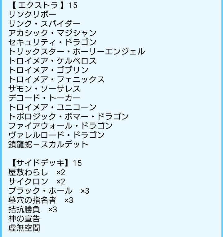 f:id:Yuzu_K:20180214162044j:image