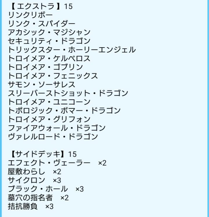f:id:Yuzu_K:20180301165703j:image