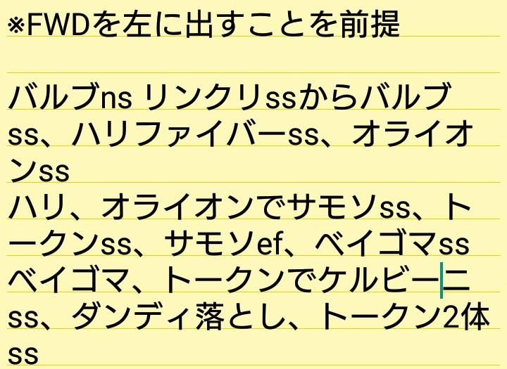 f:id:Yuzu_K:20180909050115j:image