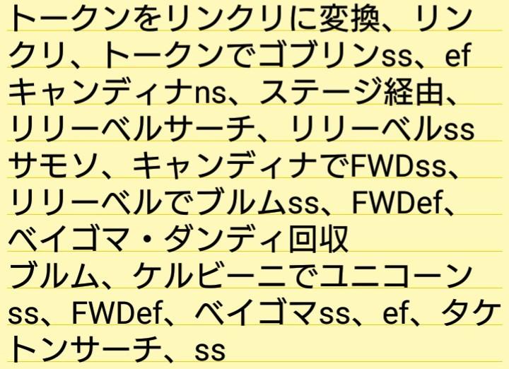 f:id:Yuzu_K:20180909050121j:image