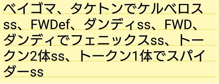 f:id:Yuzu_K:20180909050136j:image