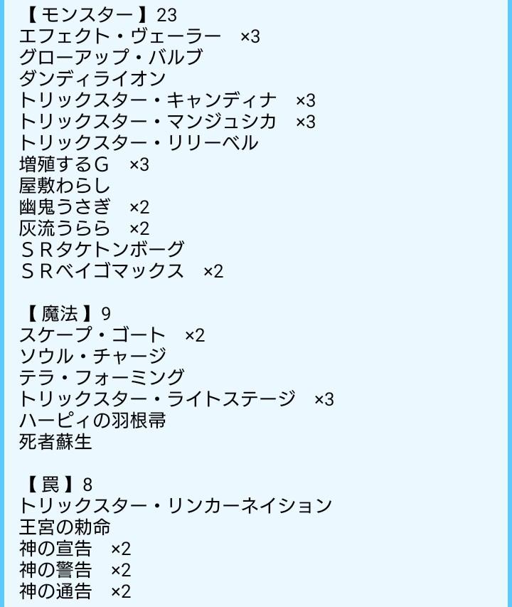 f:id:Yuzu_K:20181201195457j:image