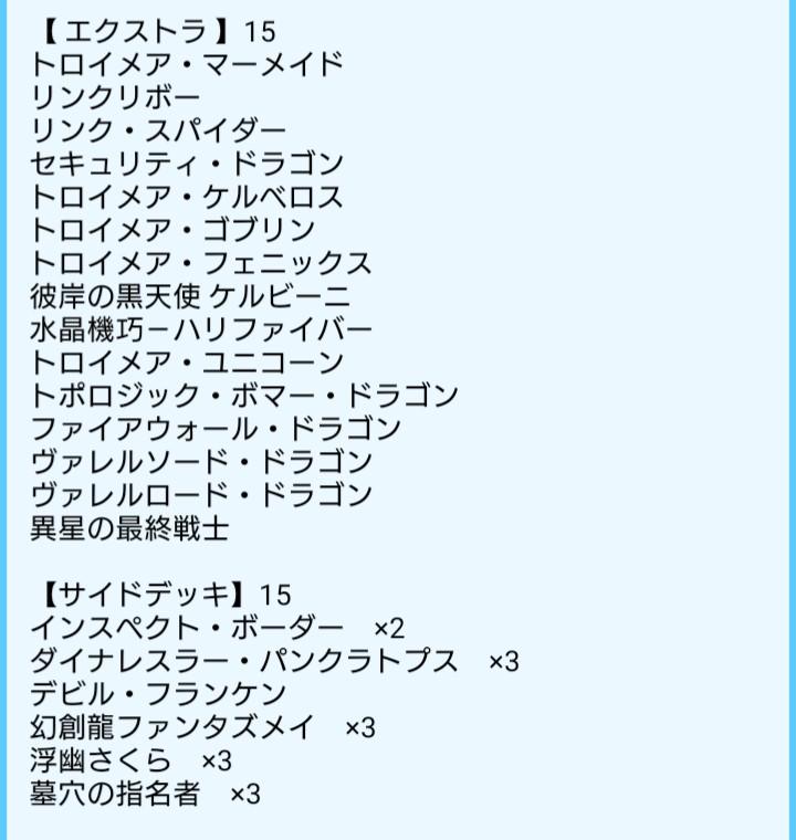 f:id:Yuzu_K:20181201195509j:image