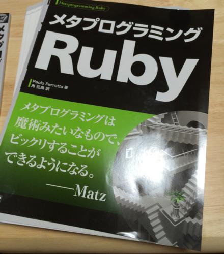 f:id:Yuzuemon:20140515021611p:plain