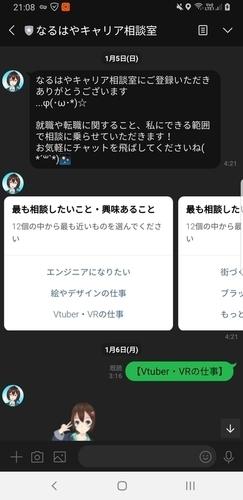 f:id:Yuzuhiko:20200111211109j:plain
