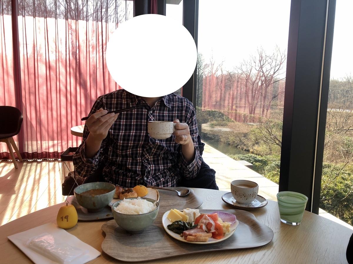 f:id:Yuzumiso:20200402213035j:plain
