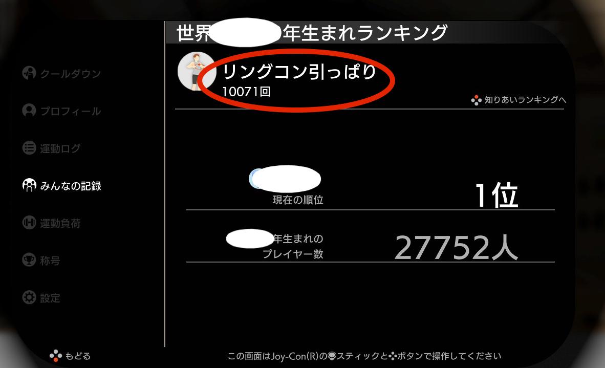 f:id:Yuzumiso:20210413121841j:plain