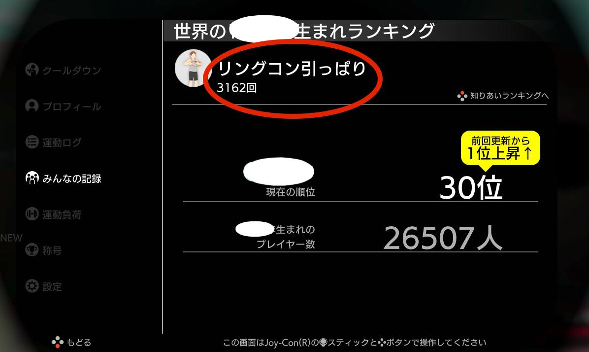 f:id:Yuzumiso:20210413140214j:plain
