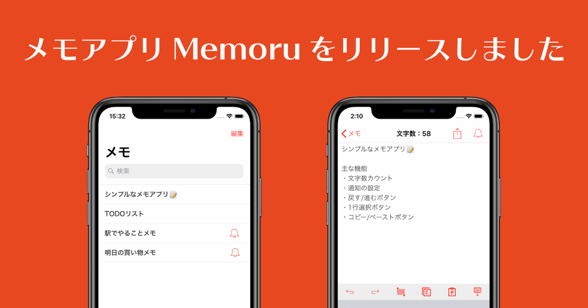 f:id:Yuzuno:20190830202839p:plain