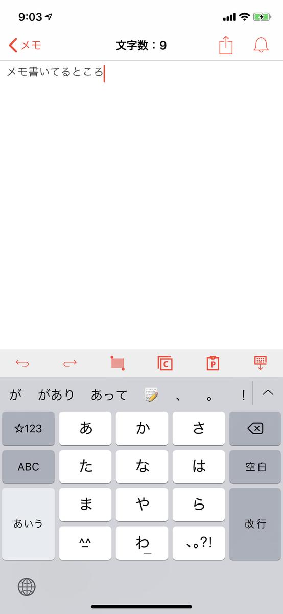f:id:Yuzuno:20190830210352j:plain