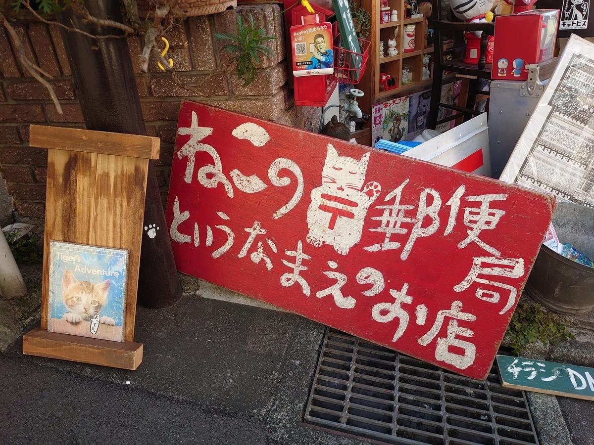 f:id:Z-yutoriKun:20210410141421j:plain