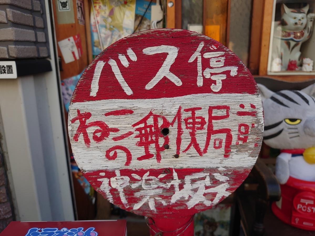 f:id:Z-yutoriKun:20210410141504j:plain