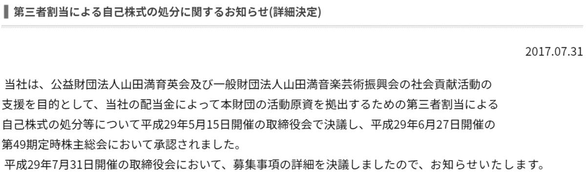 f:id:Z-yutoriKun:20210411211047p:plain