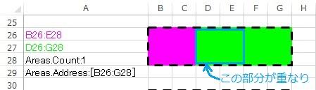 f:id:Z1000S:20190826215813j:plain