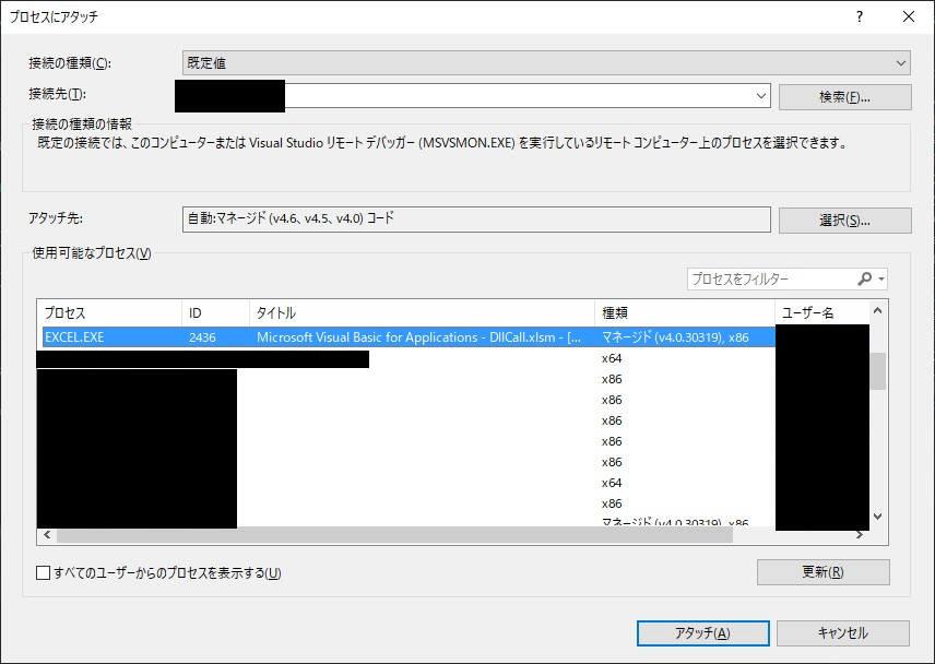 f:id:Z1000S:20200126151749j:plain