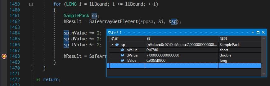 f:id:Z1000S:20200126164845j:plain