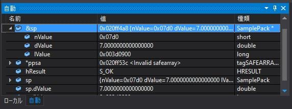 f:id:Z1000S:20200126165758j:plain