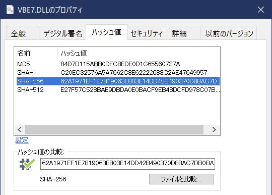 f:id:Z1000S:20201228182432p:plain