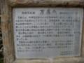 20021207003256