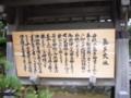 20060507100336
